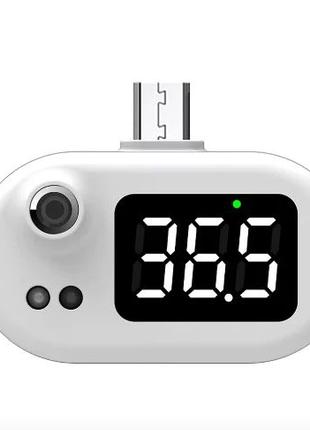 Термометр беcконтактный для тела K8 белый с подключением в телефо