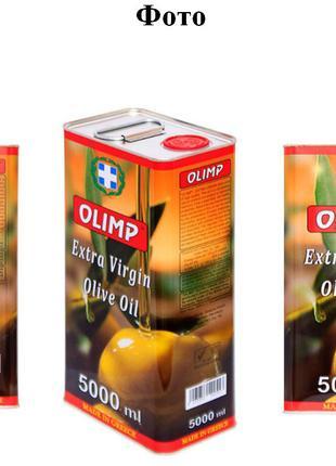 Оливковое масло Олимп 5л. Греция
