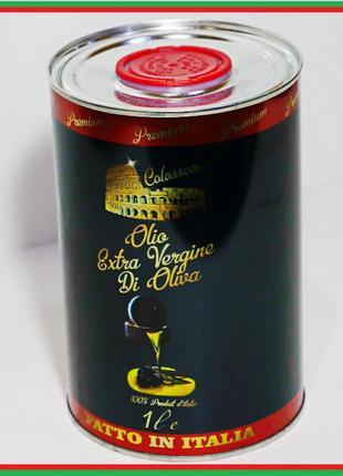 «Сolosseo» - «Колизей» - Оригинальное итальянское оливковое масло