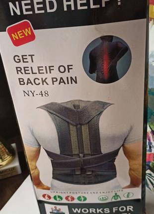 Ортопедический корректор осанки Back Pain Need Help