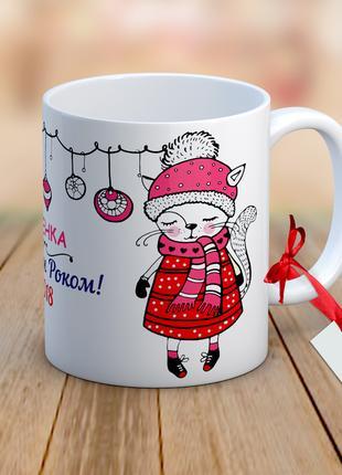 Новогодняя чашка с котиком с авторским рисунком