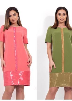 Платье прямого кроя с короткими рукавами и отделкой из органзы...