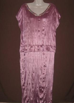 Платье женское длинное, большой размер. Можно беременным. Расп...