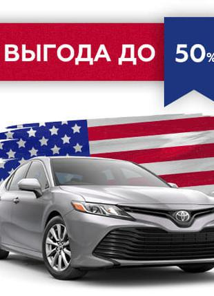 Сертификация авто, переоборудование, ОТК, ГБО.
