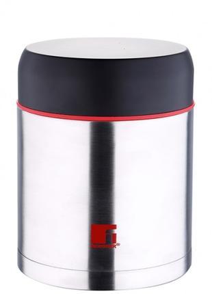 Компактный Пищевой вакуумный термос BERGNER на 0,5 литра.