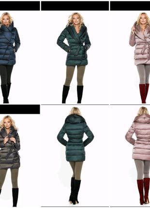 """Женская зимняя куртка воздуховик Braggart """" Angels Fluff """" 31064"""