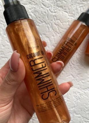 Шиммер для тела Body Shimmer от ТМ Top beauty