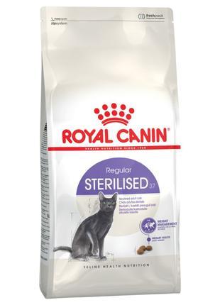 Корм для кошек Royal Canin Sterilised, 4 кг.