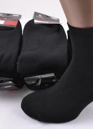 Теплые мужские носки,с махрой