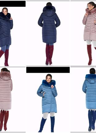 """Женская зимняя куртка воздуховик Braggart """" Angels Fluff """" 31038"""
