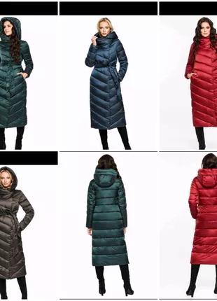 """Женская зимняя куртка воздуховик Braggart """" Angels Fluff """" 31016"""
