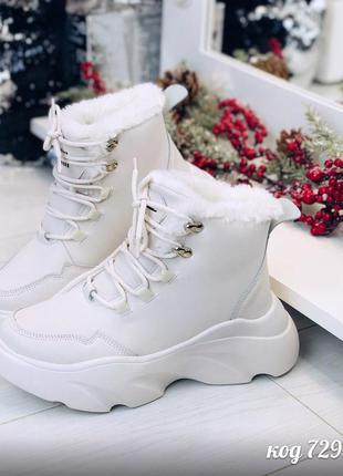 Зимние молочные кроссовки на платформе