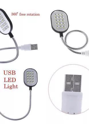 Мини USB светодиодный светильник для ноутбука