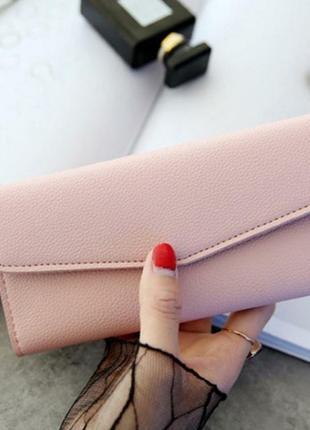 Нежно розовый кошелек