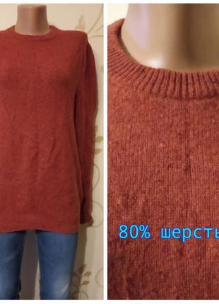 80% шерсть . шерстяной свитер джемпер пуловер .