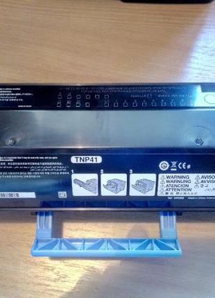 Тонер-картридж Konica Minolta bizhub 3320/4020 TNP-41/TNP-43