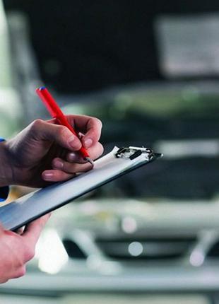 Сертификация авто, газ, переоборудование, техосмотр.