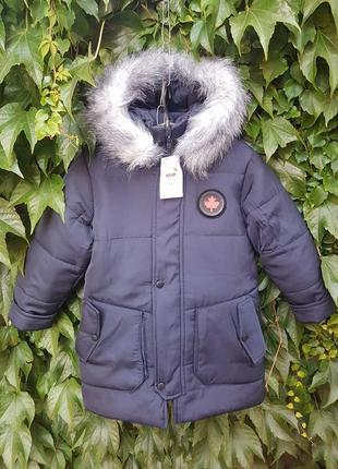 Зимняя куртка на синтепоне и овчина подстежка