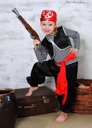Карнавальный костюм  пират /разбойник