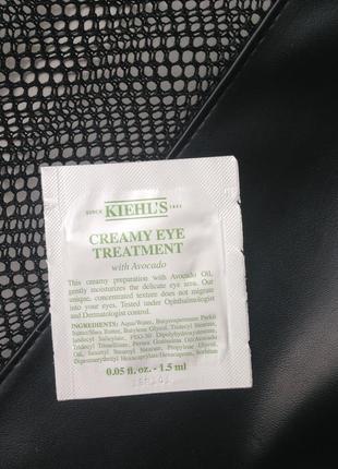 "Kiehl`s  creamy eye treatment - крем для кожи вокруг глаз ""доз..."