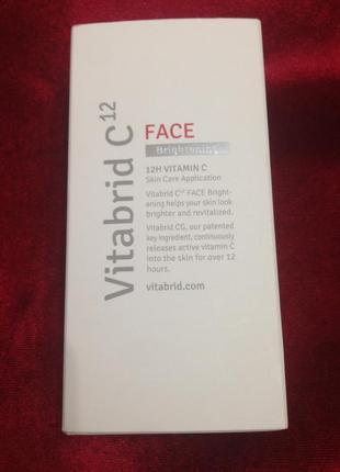 Vitabrid c¹² face brightening powder —пудра /инновац. трансдер...