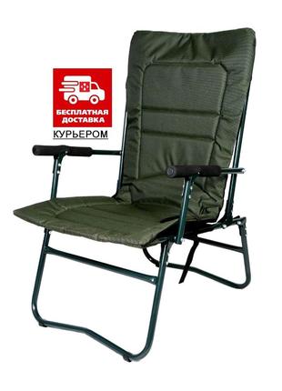 Кресло раскладное, стул Ranger Белый Амур туристический. Для рыба