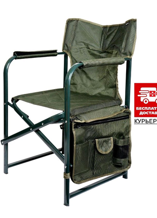 Кресло складное, стул Ranger Гранд туристический. Для рыбалки