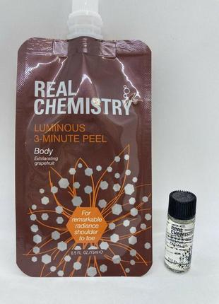 Real chemistry пилинг-скатка для тела+олия для лица