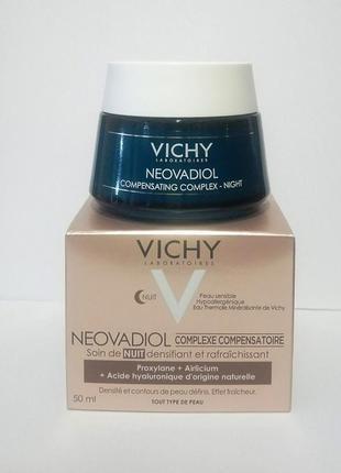 Ночной антивозрастной крем vichy neovadiol на возраст 45+ до 0...