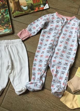 Набор для новорожденного: человечек, ползунки