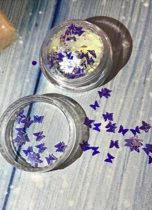 Конфетти декор для ногтей бабочки