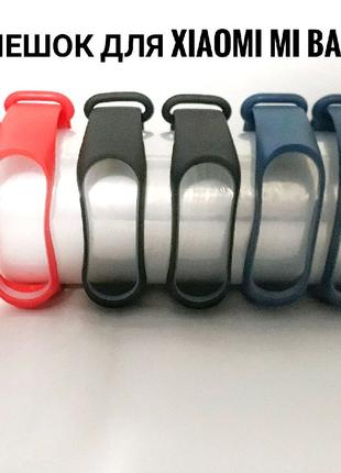 Браслет / Ремешок для Xiaomi mi band 3/4