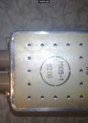 Магнетрон М 105-1