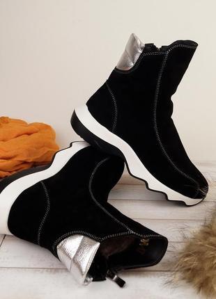 Шикарные зимние ботинки на тракторной подошве