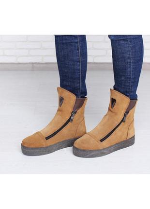Шикарные замшевые ботинки сапоги на низком ходу