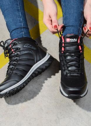 Зимние женские ботиночки на меху