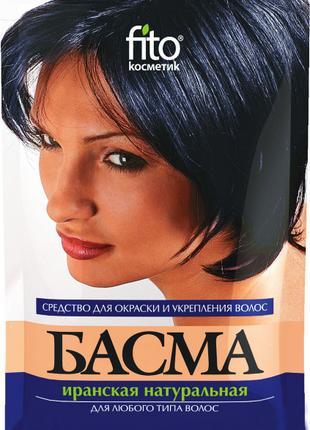 Басма Иранская натуральная, для любого типа волос, 25 г