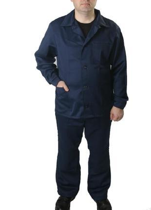 Недорогой рабочий костюм, спецодежда в наличии