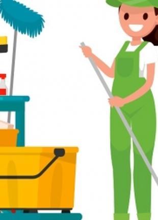 Шукаємо прибиральників
