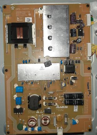 Блок питания DPS-145PP-133 GRUNDIG 32 VLE 8120 BG