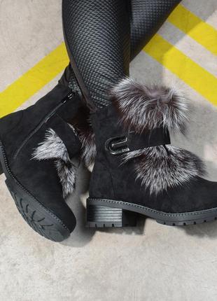 Женские замшевые ботинки с мехом