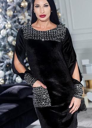 Шикарное вечернее платье королевский бархат большие размеры