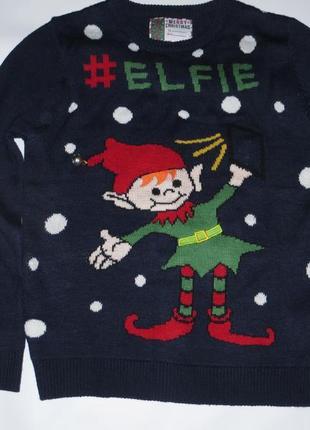 Новогодний свитер c эльфом