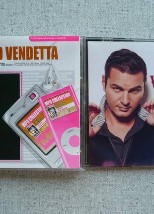 CD-mp3 David Vendetta