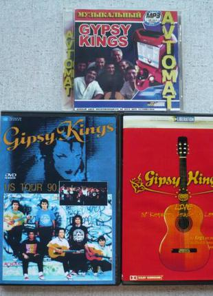DVD-mp3 Gipsy Kings