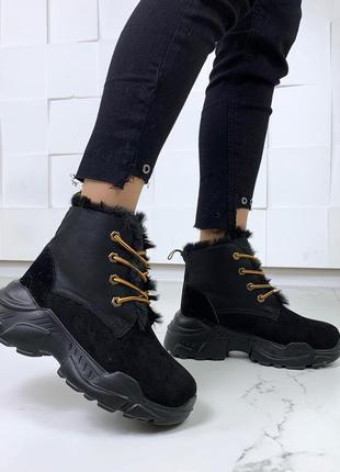 Стильные зимние ботинки на массивной подошве