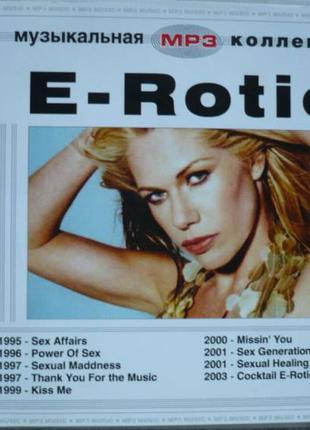 Mp3 E-Rotic (1995-2003) - 2cd