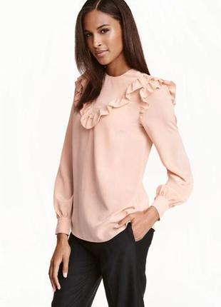 Пудровая шёлковая блузка h&m с оборками. 100 % шёлк!