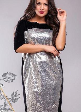Шикарное вечернее платье бархат пайетки большие размеры