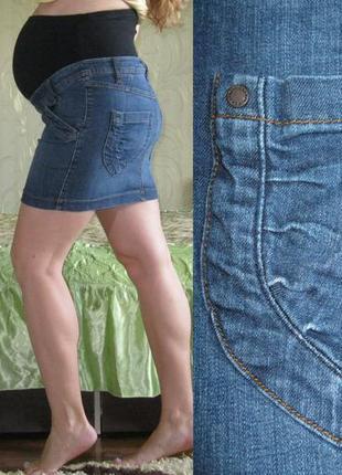 Джинсовая юбка для беременных, м-л-хл